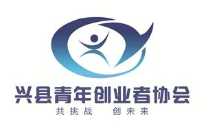 葡京娱乐青年创业协会