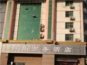 博尚商务酒店