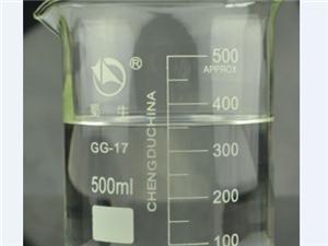 小分子量羟基硅油生产厂家直接供货