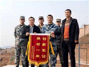 重庆泰鸿素质拓展训练中心