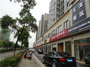 安徽文龙建筑工程有限公司