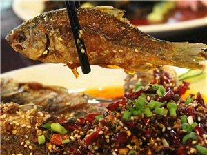 富顺绿岛特色盆盆菜