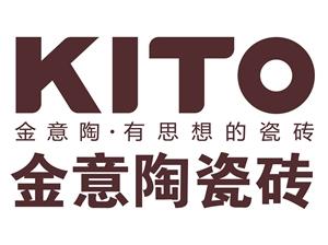金意陶KITO陶瓷