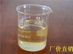 四海供应环氧改性有机硅树脂