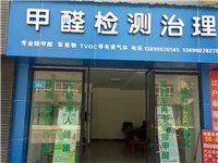 富顺县净阳环保科技有限公司