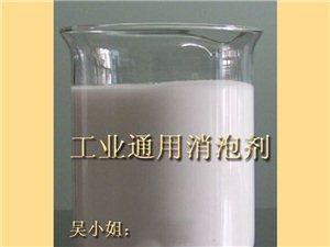 厂价直销有机肥发酵消泡剂 选择湖北新四海