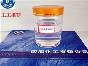 山东阿维菌素发酵用消泡剂厂家及价格用量