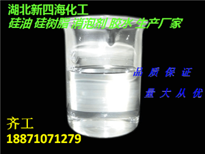 DMC生产厂家|DMC价格|DMC供应商