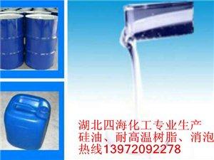 湖北新四海化工有机硅胶粘剂生产厂家
