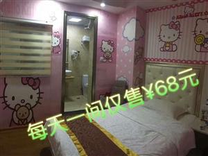 丽景大酒店