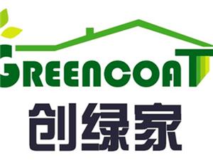 驻马店创绿家空气治理服务中心