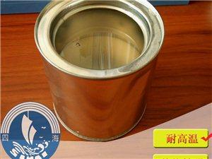 浙江地区高温涂料树脂厂家形象图