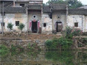 西河古民居
