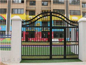 砀山县东方国际幼儿园