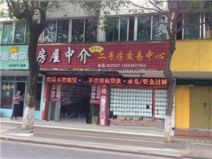 郎溪享得利二手房交易中心
