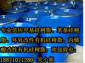 上海烤漆硅树脂生产厂家 湖北新四海化工