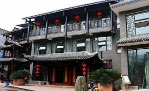 柳江古镇榕园酒店