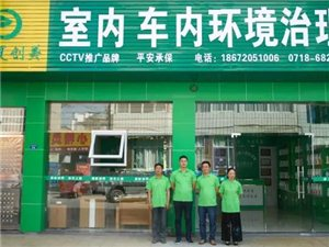 台湾恩施州立海環保科技有限公司