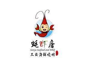 三亚蚝虾唐海鲜烧烤餐厅