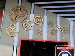 机器人魔力餐厅开化店