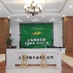 上海绿健板材