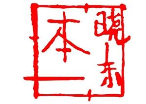 镇雄晓东画室
