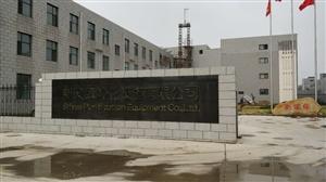 河北新风缘净化设备有限公司