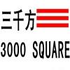 三千方微��l