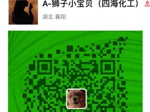 郑州高温油漆用树脂,甲基苯基硅树脂厂家形象图