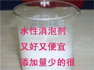 大量供应水磨石消泡剂