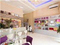 百莲凯国际美容院养生连锁