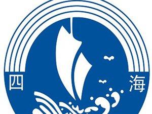 织物防水剂免费提供300克试样