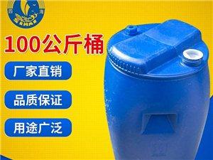 广西农药增效剂生产厂家