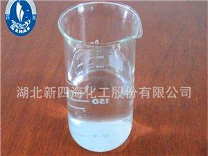 微生物发酵用消泡剂价格,发酵消泡液类型