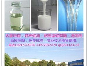 黑龙江固体饮料奶制品专用消泡剂生产厂家