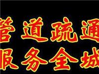 贵州华鑫运商务服务有限公司