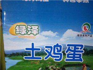 安国市绿泽生态柴鸡专业合作社