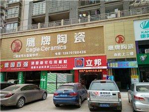 ��牌陶瓷南康旗�店