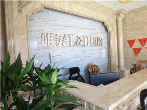 费县唯美L&D陶瓷、大自然地板、东鹏瓷砖形象图