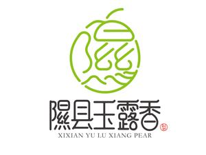 隰县精品玉露香梨种植基地