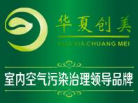 华容县创美环保科技有限责任公司