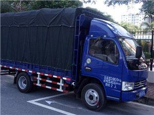 东方~三亚,专业搬家,货运,拉货服务