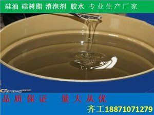 纯有机硅树脂厂家,纯有机硅树脂价格