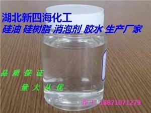 甲基苯基有机硅树脂生产厂家