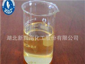 湖北四海有机硅改性环氧树脂SH-023