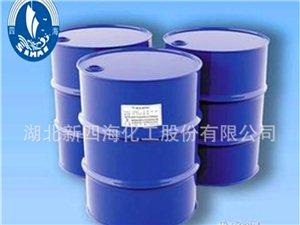 丙烯酸改性有机硅树脂,厂家直销
