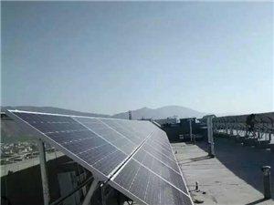 岷县永恒新能源科技发展有限公司形象图