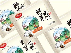 唐野诚品野菜水饺