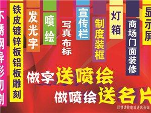镇雄县精创广告传媒有限责任公司