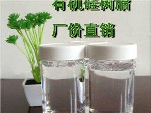 苏州丙烯酸改性有机硅树脂厂家形象图